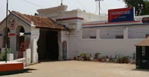 Chhath-in-Ara-Jail.jpg