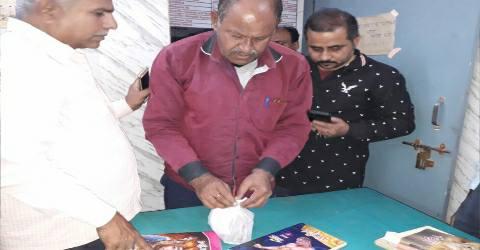Dhobha-Bhojpur-man.jpg