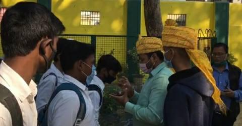 Har-Prasad-Das-Jain-school.jpg