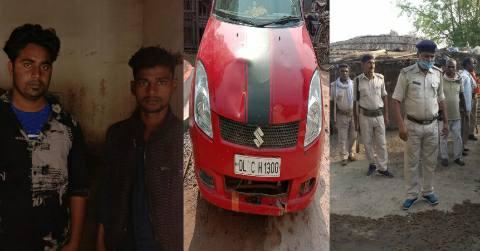 Imadpur-Ara-Bhojpur-car-liquor-arrested.jpg