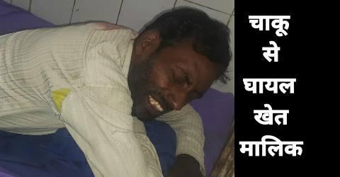 Azimabad-kisan-injured.jpg