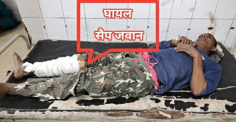 Chandi-Bazar-injured-sap-jawan.jpg