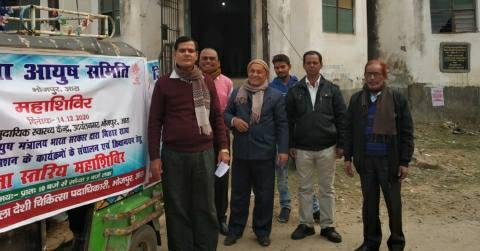 Health-camp-शाहपुर में स्वास्थ्य शिविर का आयोजन आज