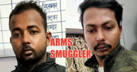 arms-smuggler.jpg