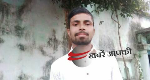 Baligao -dead body of a missing young man recovered