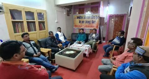 Bhojpur-CAT-meeting-.jpg