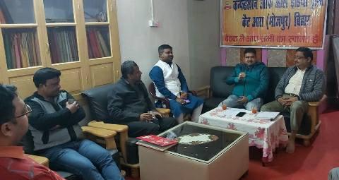 Bhojpur-CAT-meeting.jpg