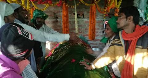 Makhdum-saheb-Bihiya.jpg