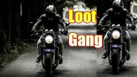 Loot gang terror increased in Ara city