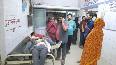 Sahungi turn - nine injured