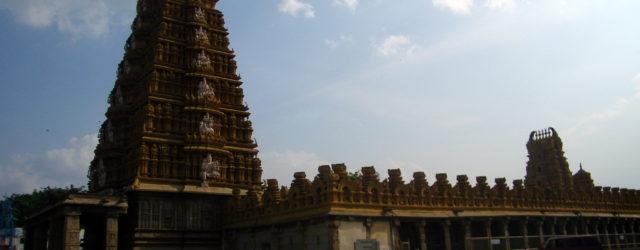 Nanjangud Temple Complex