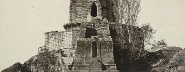 Shankaracharya Temple Srinagar Kashmir