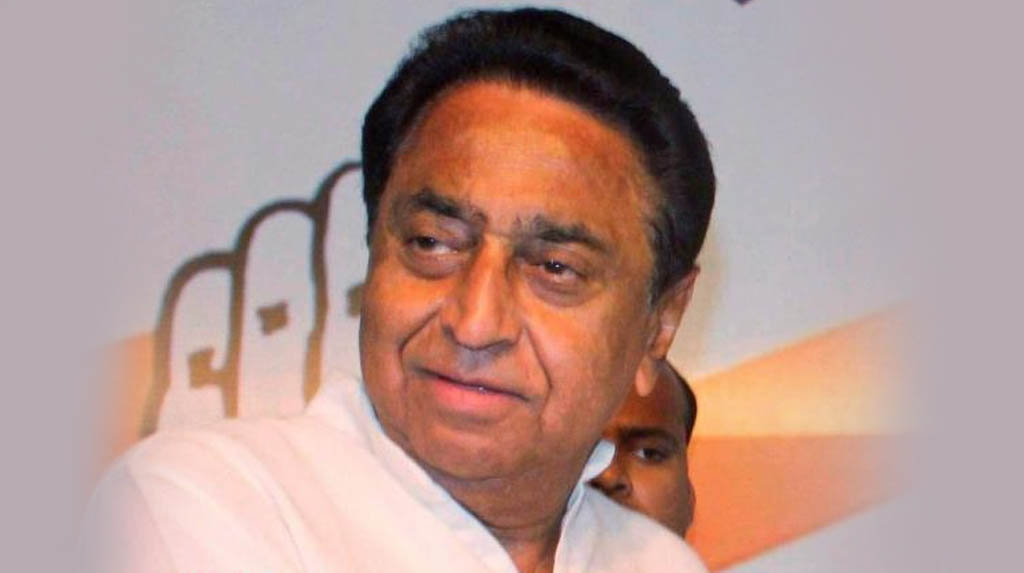 kamalnath mp cm