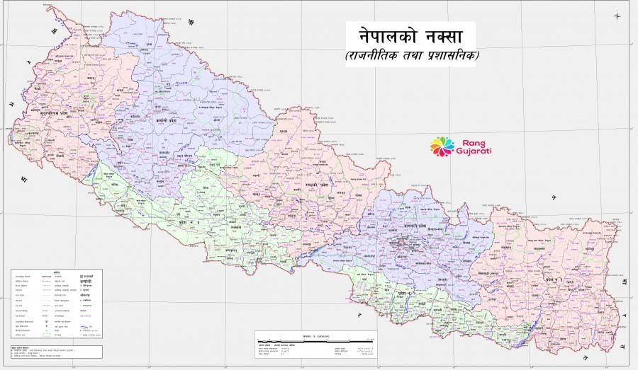 new map released by nepal PM