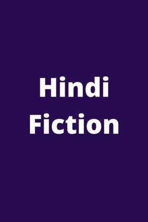 Hindi Fiction