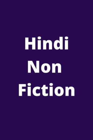 Hindi Non Fiction