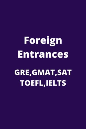 Foreign Entrances