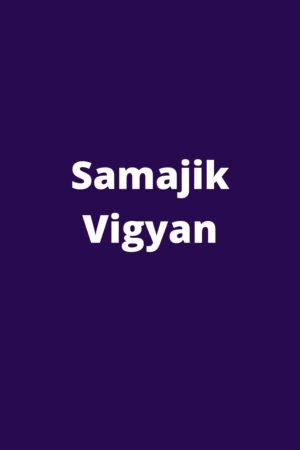 CBSE 9-10 Samajik Vigyan