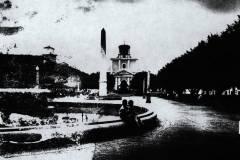T-1963c_Arecibo_Plaza_ICP