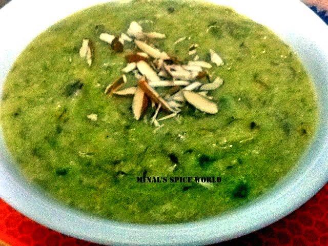 Mirchi halwa/ Green Chilli Fudge