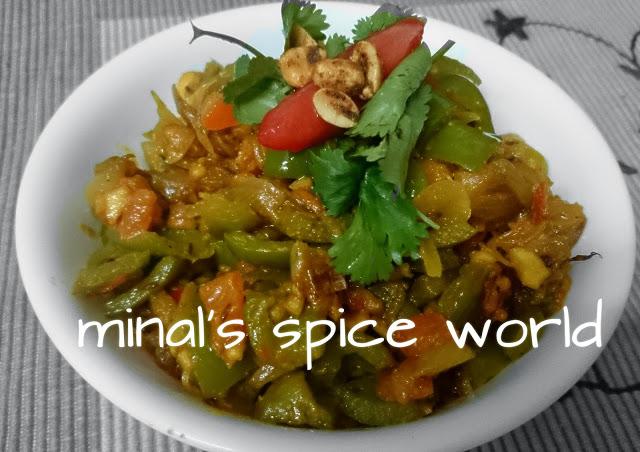 onion capsicum curry