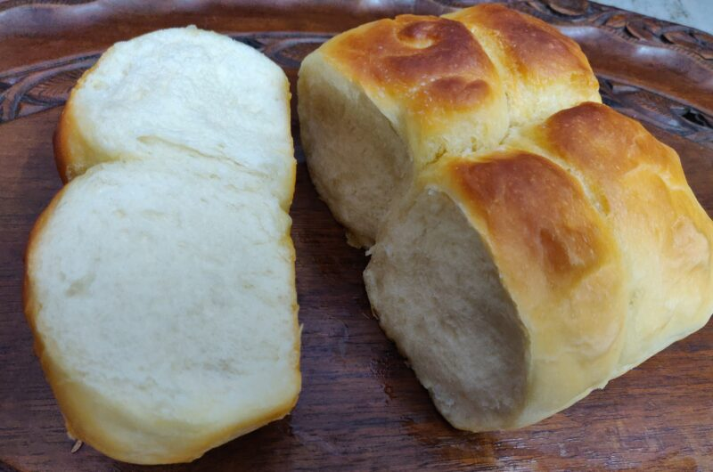 How To Make Ladi Pav From Scratch