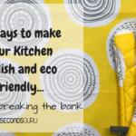 secondsguru eco friendly kitchen stylish environment friendly kitchen