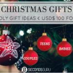 secondsguru eco friendly christmas gift list for kids babies teenager men women couple