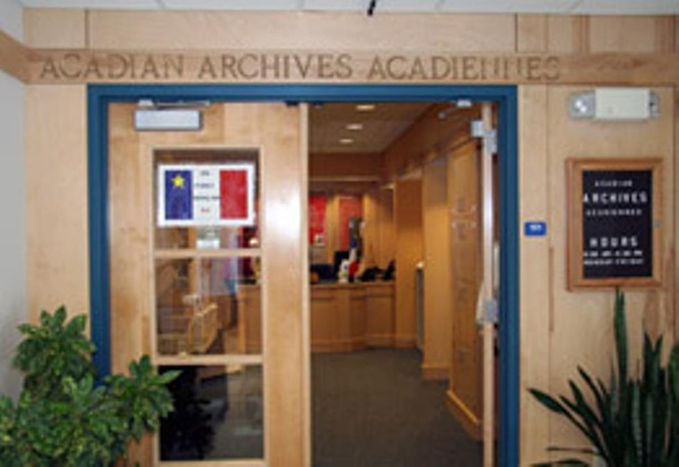 UMFK Acadian Archives Interior Entrance