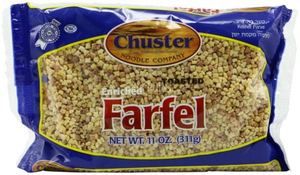 farfel package