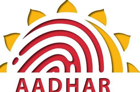 How to link Aadhar card
