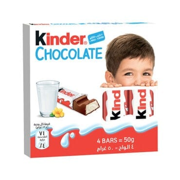 Kinder Chocolate Bar 50g 20/50g