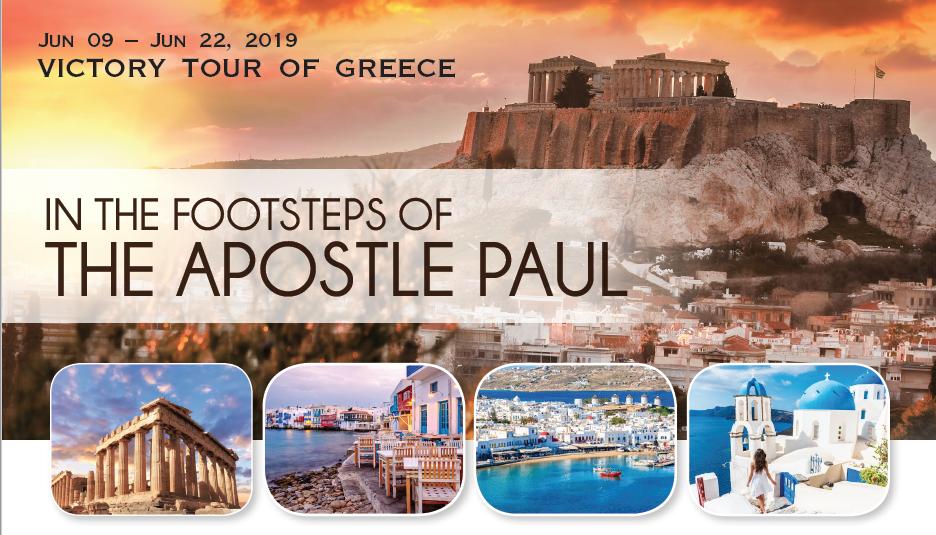 Greece Tour Header