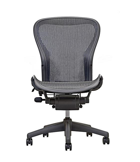 Aeron Chair by Herman Miller - Armless - Carbon