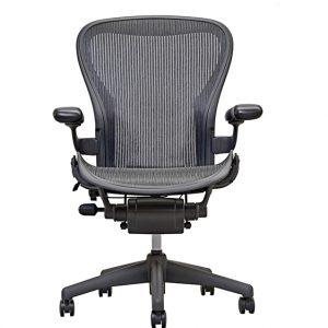 Aeron Chair by Herman Miller basic carbon.