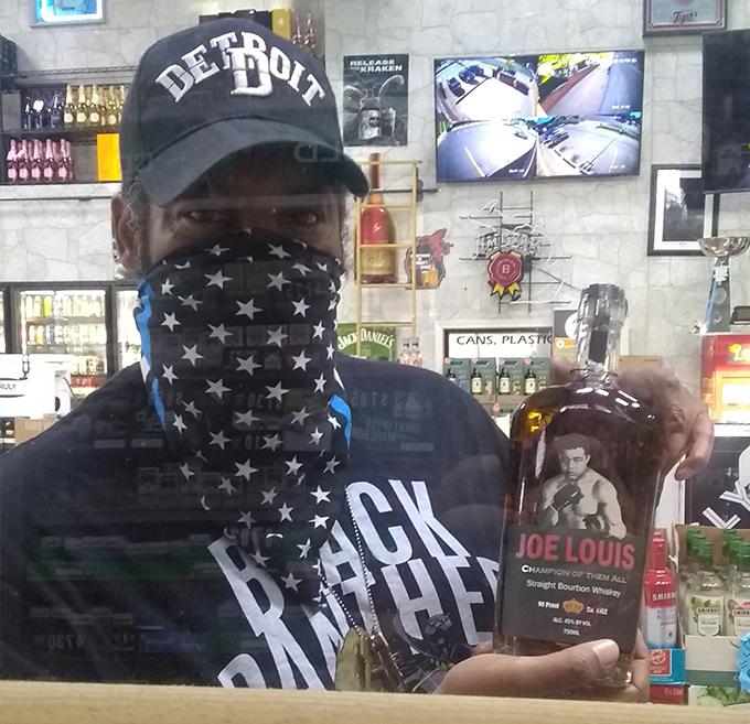 Joe Louis Bourbon - Here is Joe - oe Louis Bourbon - Here is Joe - Redford Keg, Detroit, Michigan