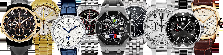 Swiss Watch buyers