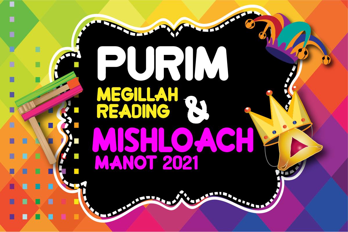 PURIM/MISHLOACH MANOT
