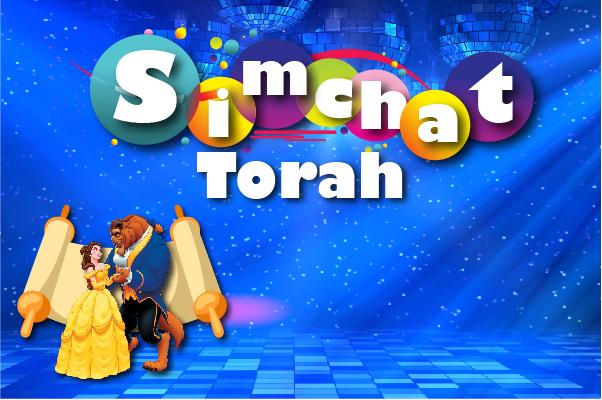 SIMCHAT TORAH & CONSECRATION
