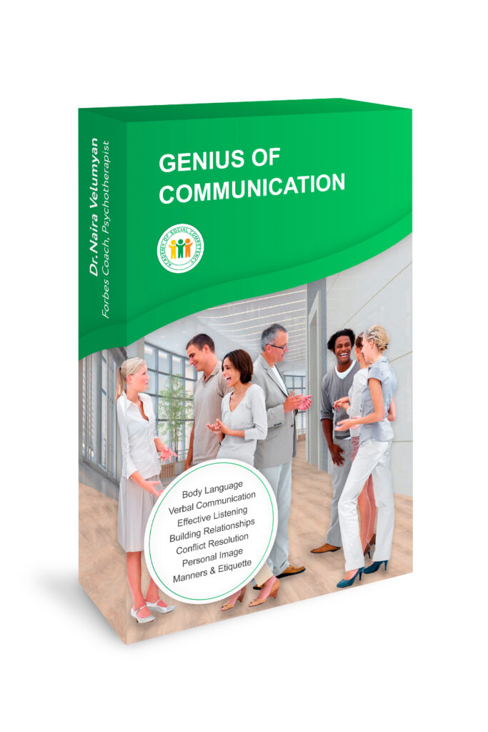 Benefits of Online Learning | Effective Communication Courses