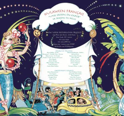 Bette Midler's Hulaween Francais