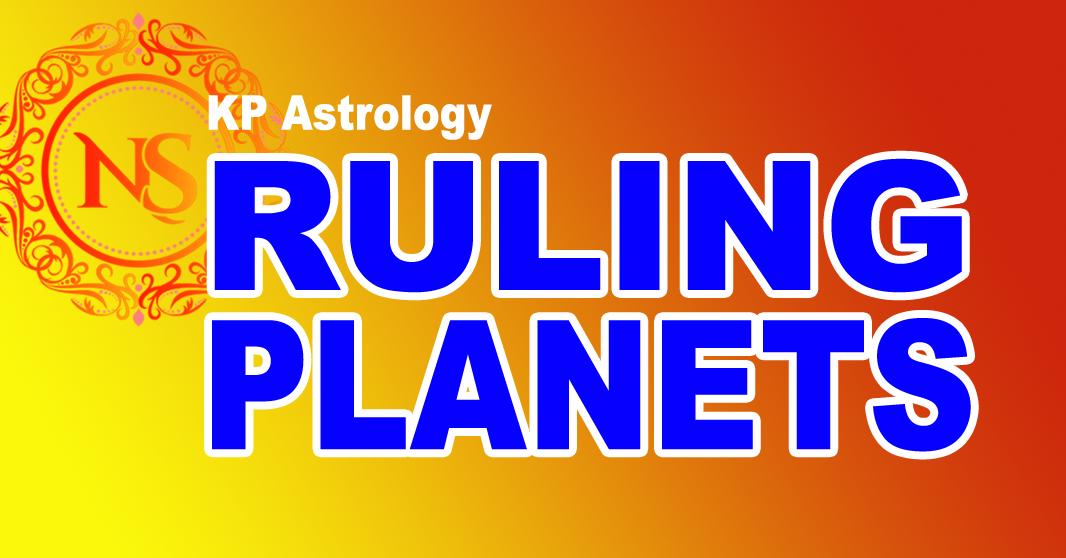 పాలక గ్రహాలు – Ruling Planets – KP Astrology