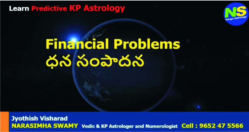 Analysis Method of Financial Problems in KP Astrology
