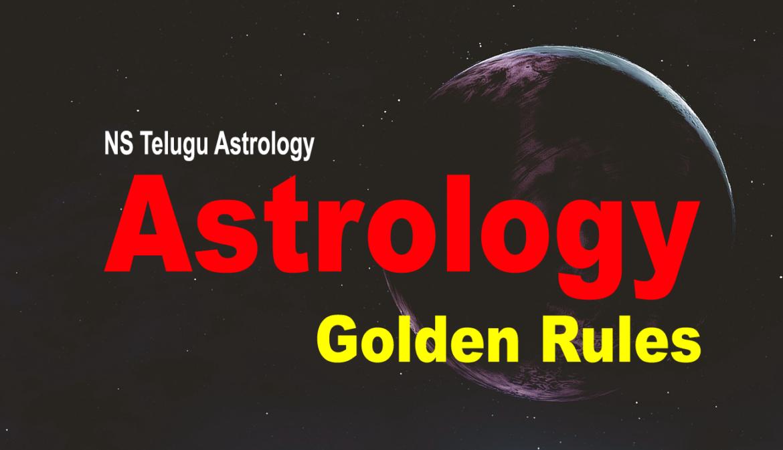 ఆస్ట్రాలజీ గోల్డెన్ రూల్స్ – Astrology Golden Rules