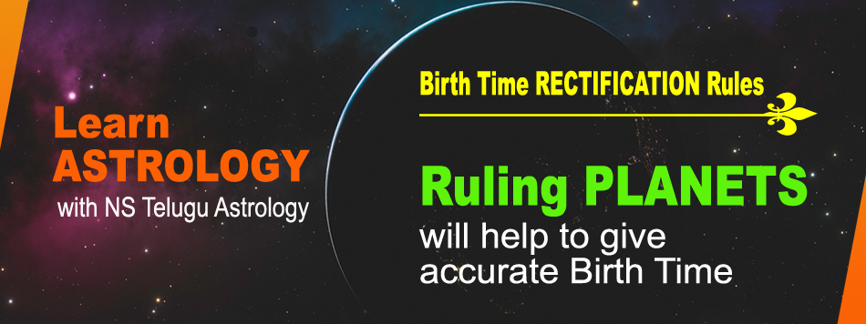 Birth Time RECTIFICATION Rules
