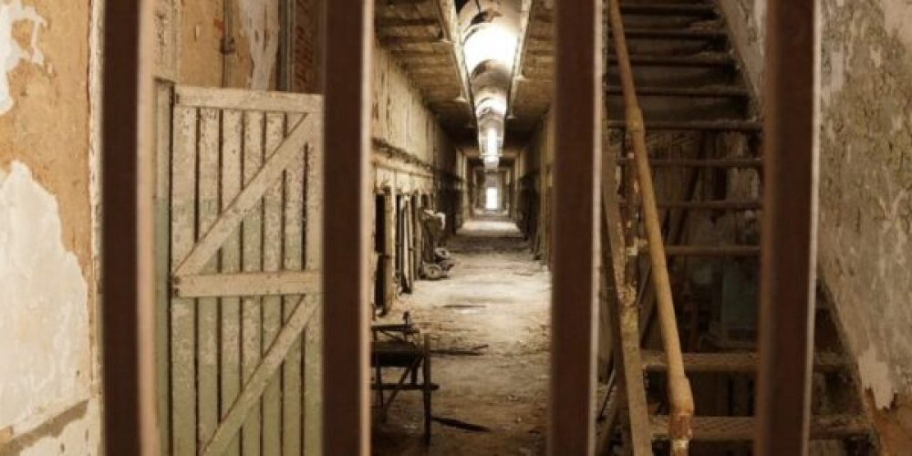 Abandoned Prisons in the US You Can Visit