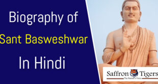Biography Of Sant Baheshwar in Hindi