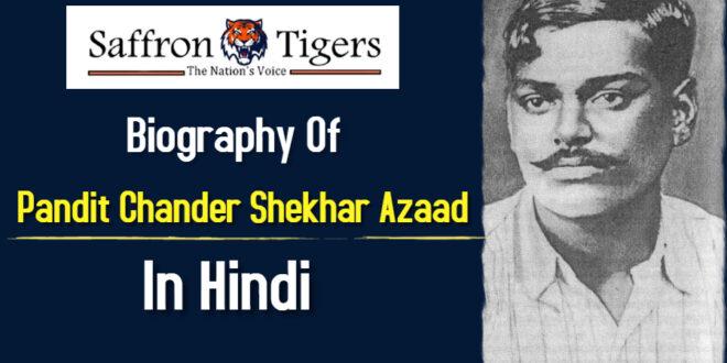 Chander Shekhar Azad