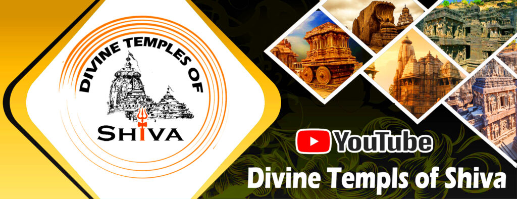 Divine Temple of Shiva Logo