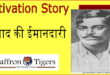 Story Of chandershekhar azad